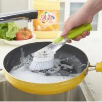 Щетка для чистки посуды с дозатором DMZ-8890 AUTOMATIC LIQUID CLEANING BRUSH