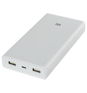 Power Bank MI 20000 (13000mАh) USB 2х2A copy (Белый)