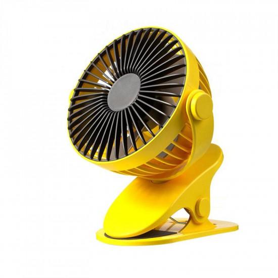 Вентилятор на прищепке F835 (Желтый)