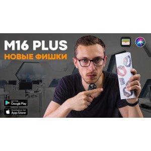 Обзор Smart Watch M16 PLUS: ФИШКИ которых нет у конкурентов!